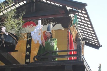 Suimu Shrine Festival