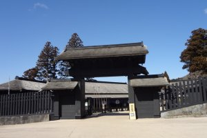 """The Samurai Government in Edo (the original name for Tokyo) controlled """"incoming guns and outgoing women"""" very strictly at the Hakone Check Point."""