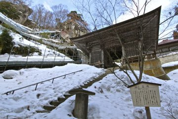 วัดยามาเดระ(Yama-dera Temple)