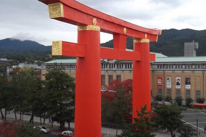 พิพิธภัณฑ์ศิลปะเกียวโต: ปฐมบท