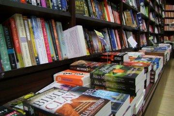 Kinokuniya Books - South Shinjuku