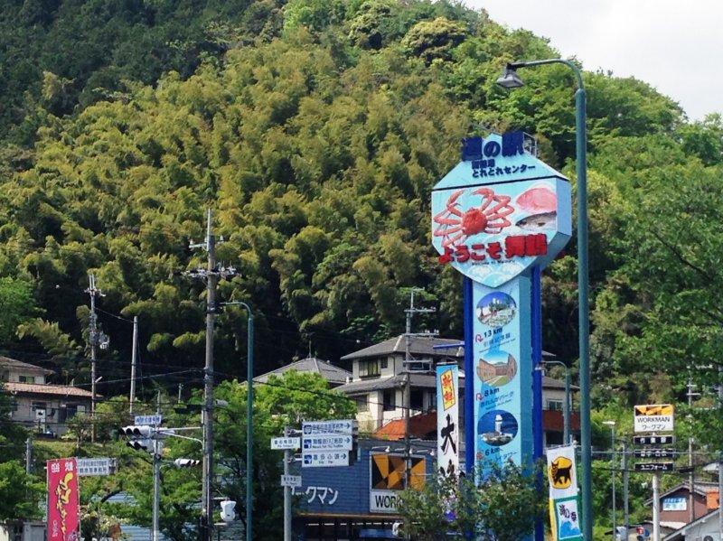 Okura Akademia Park Hotel | Luxury Hotel in Kisarazu