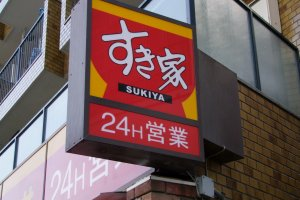 Many Sukiya restaurants are open 24 hours a day