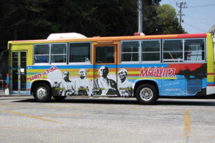 My You Bus