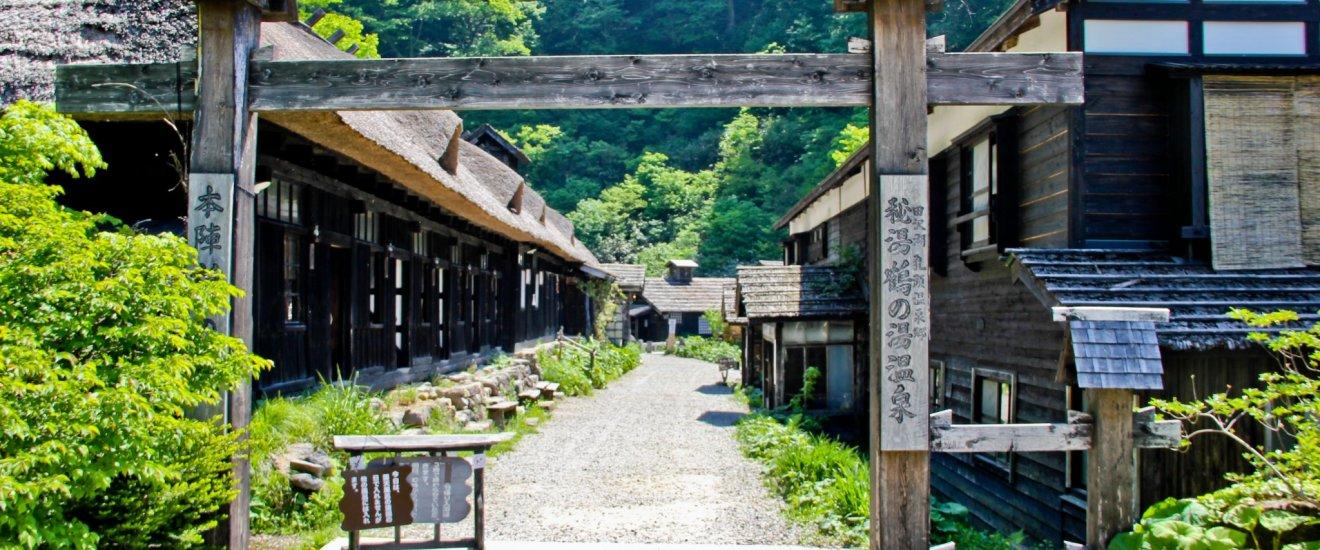 The main entrance to Tsurunoyu Onsen