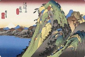 Hiroshige's ukiyoe showing the Hakone Pass