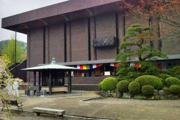 Koon-ji Temple in Saijo