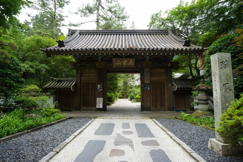 One of the gates that leads to a temple inside