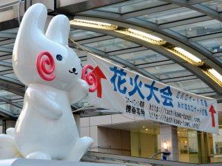 La banderole de l'événement, à l'extérieur de la gare de Tachikawa