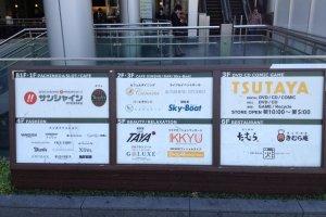 Fashion, food and fun at Sunshine Sakae