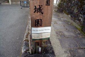 La entrada al jardín Yoshikien, gratis para visitantes extranjeros