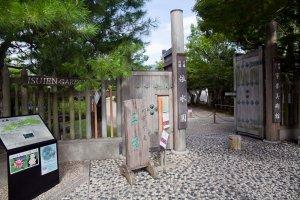 The entryway to Isuien Garden