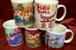 The Starbucks City Mug Series is a great way of helping someone complete their collection or start. All are Made in Japan and display artistic depictions of each major city.