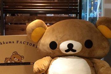 Rilakkuma Cafe at Tower Records