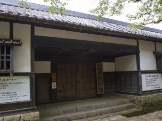 The Akizuki Art Museum is housed in this historic building