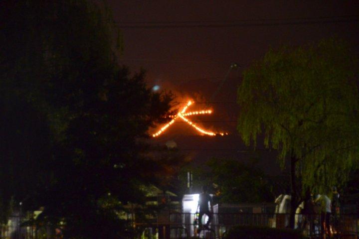 Gozan no Okuribi : Montagnes en feu