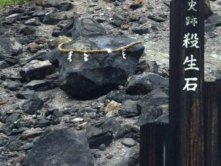 """Sessho-seki or """"Killing Stone"""" is the site of part of a famous Japanese story. Allegedly the stone kills anything that touches it"""