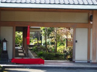 Beautiful traditional ryokan (inns) abound in the region. This one is close to the station, but there are many in the mountains easily accessible by car or even bus