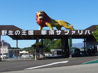 Nasu Animal safari park - 700 animals of 70 different species. Drive your car or take the animal bus. Lots of things to do and see