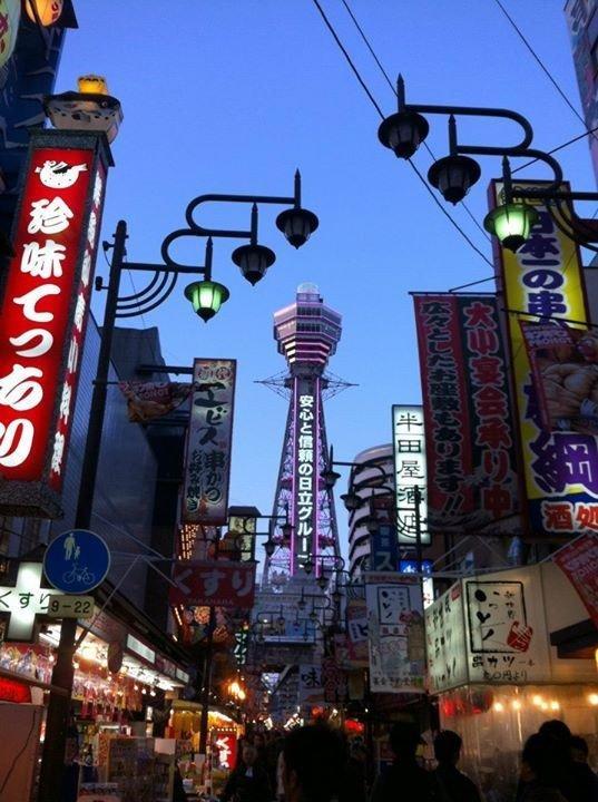 La tour Tsûtenkaku, symbole de Shinsekai