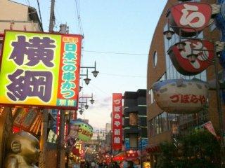 Une rue du quartier Shinsekai
