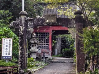 You can enter here and make your way pastKenryu-ji, a temple built in 1627,and take the path to the waterfall.