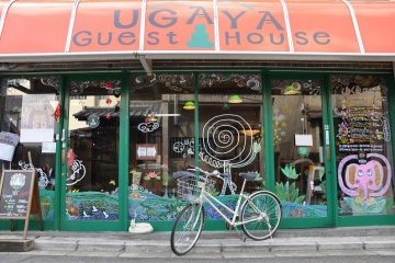 Ugaya Guesthouse: At Home in Nara