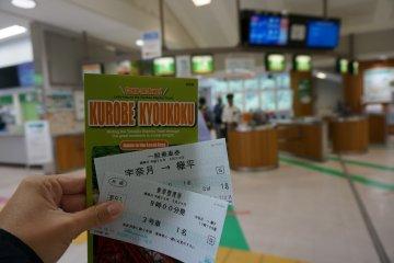 Kurobe Gorge Railway รถไฟนำเที่ยว