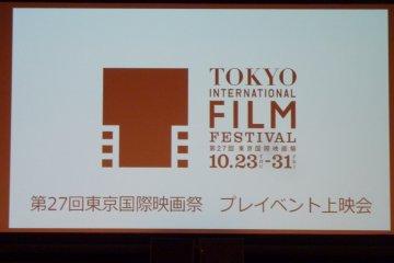 Le Festival International du Film de Tokyo