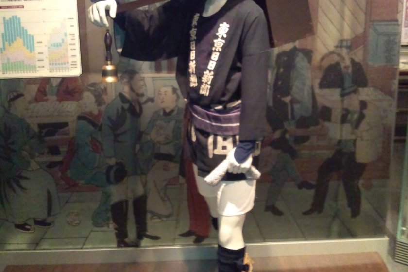 A newspaper delivery person from the Edo period.