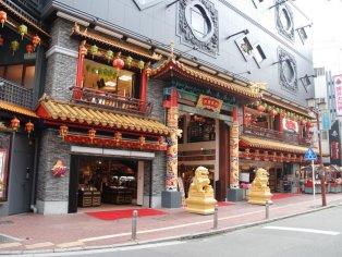 Yokohama Daisekai