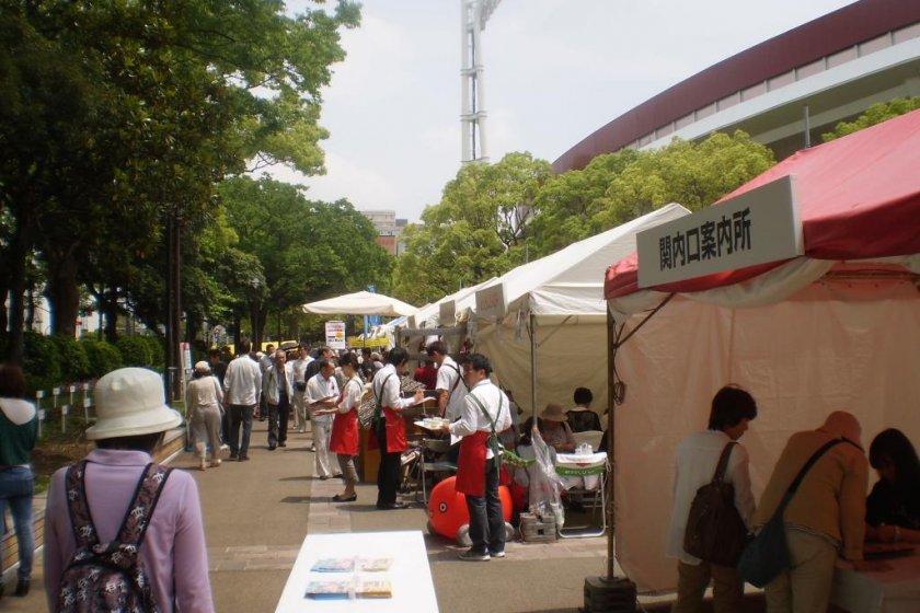 Bazaar by the stadium