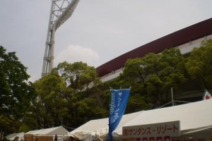 Yokohama Stadium