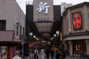Shopping in Asakusa
