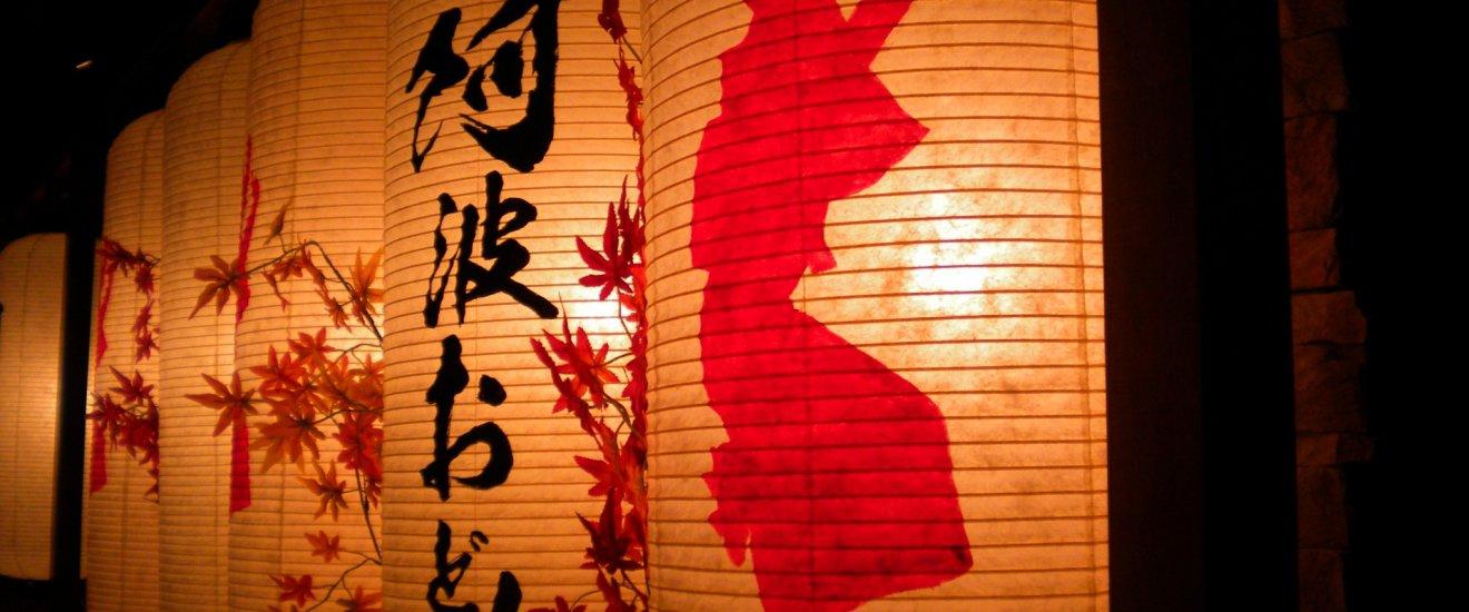 Festival lanterns set the mood.