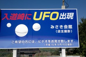 Some UFO was spotted there about 17 years ago.