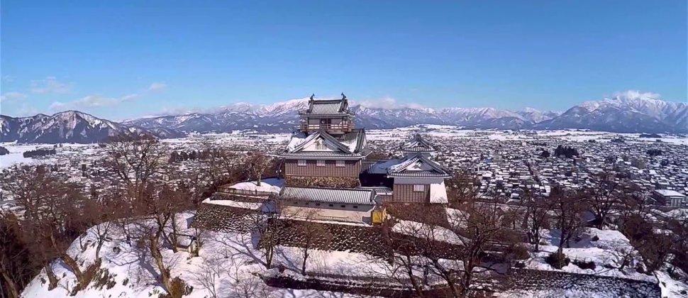 Ôno-jô, le Château dans le Ciel