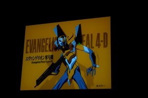 Evangelion 4D no cinema 4D do USJ.
