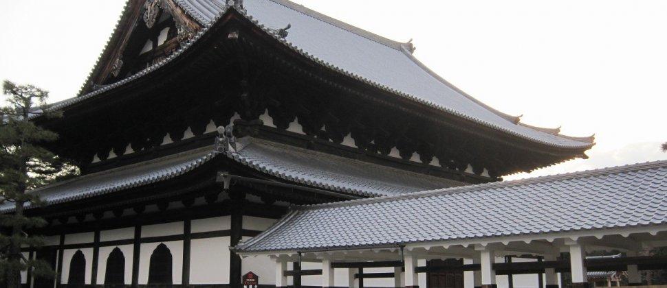 京都「相国寺」参詣~その2