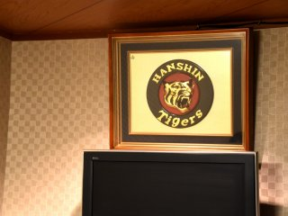 Another Hanshin Tigers souvenir above the TV screen