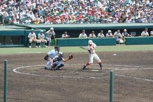 A Chiben batter swings