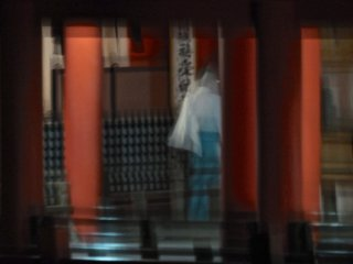 Shrine priest