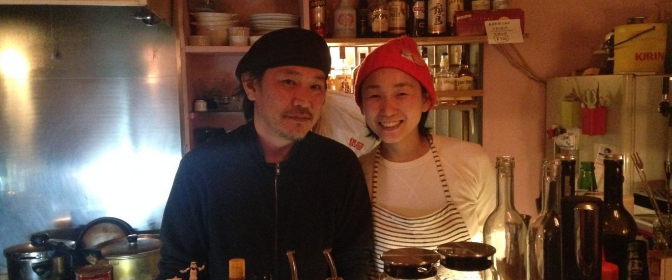Susumu and Aki. Awesome people.