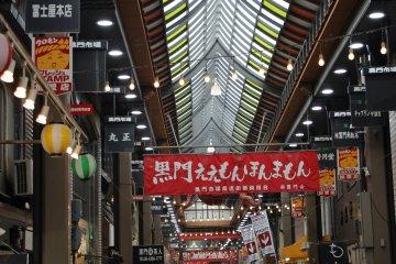 Le marché de Kuromon à Osaka