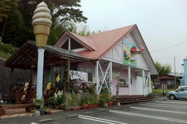 The ice cream pillar outside Kitchen House Furin