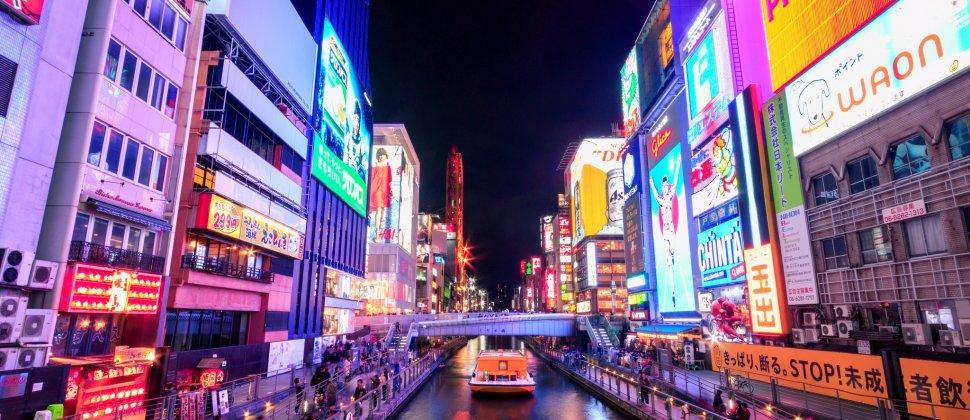 La Préfecture d'Osaka