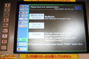 Vous aurez trois options, MySuica, Suica et charger. Pour les touristes, il est plus simple et rapide de choisir l'option Suica