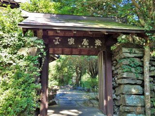 It is a short, uphill walk to the entrance to the compound. The fee is 500 yen for adults, 300 yen for children.