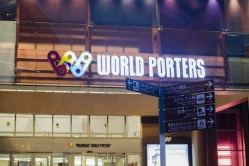 مول عالم بورترس(porters world mall)