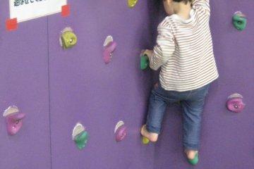 Utsunomiya's Free Indoor Play Park